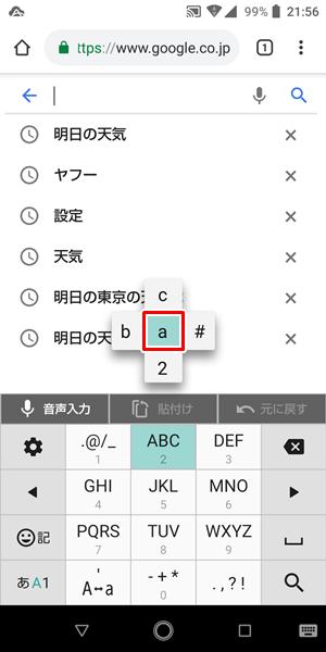 アルファベット5
