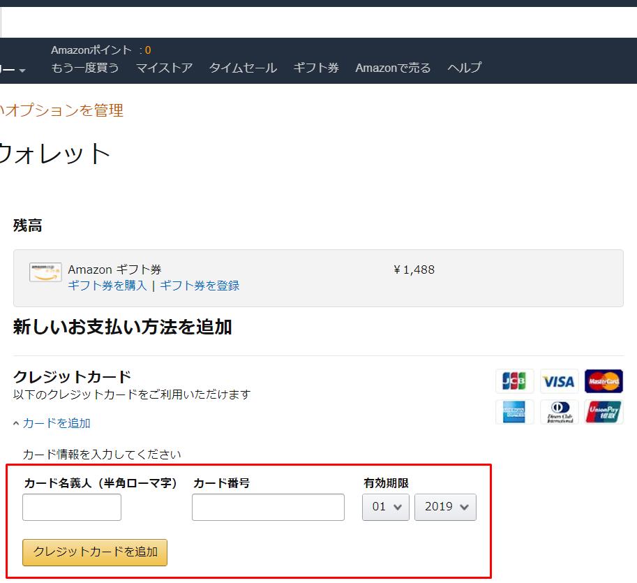 Amazon6
