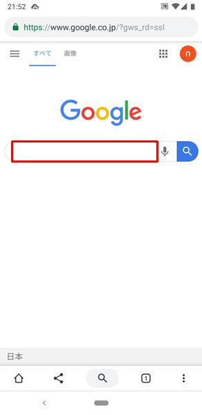 ウェブサイトはどのアプリから5