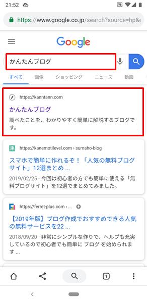ウェブサイトはどのアプリから6