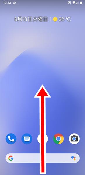 高速化12