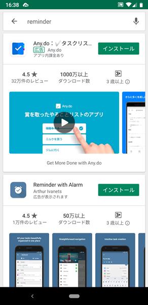 ベストアプリ5