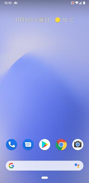 ホーム画面6