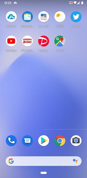 アプリのアイコン7