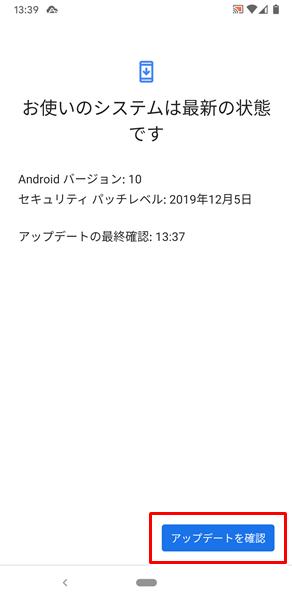 新しいバージョン8