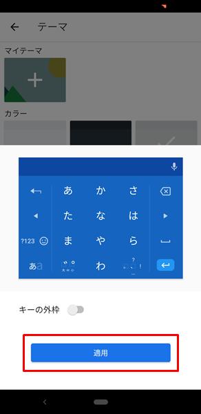 キーボード11