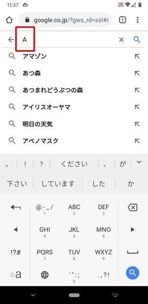 アルファベットの大文字7