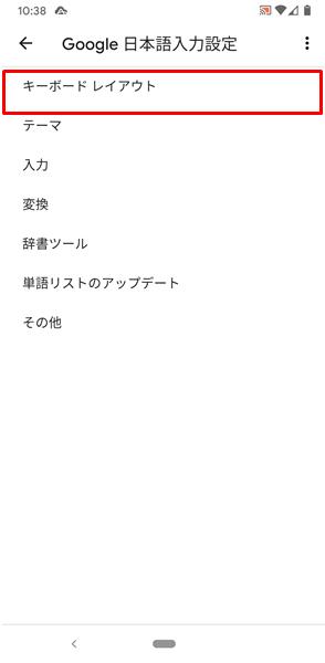 片手モード15