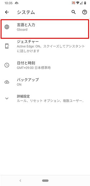 文字入力アプリ5