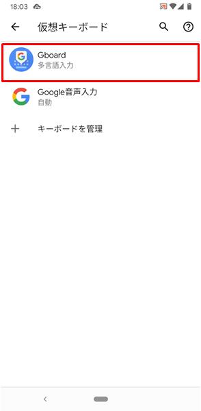 キーボード8