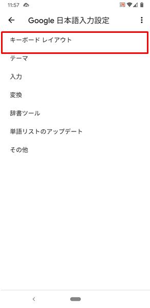 アルファベットの大文字11