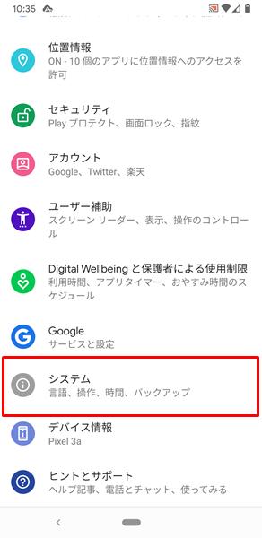 文字入力アプリ3