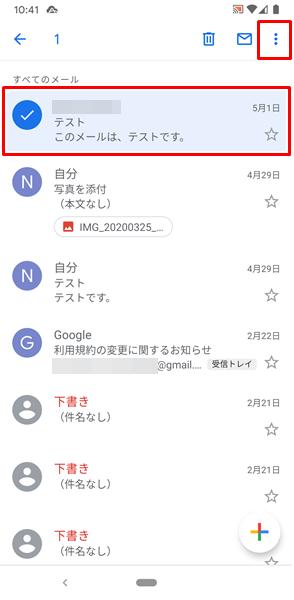 アーカイブ10