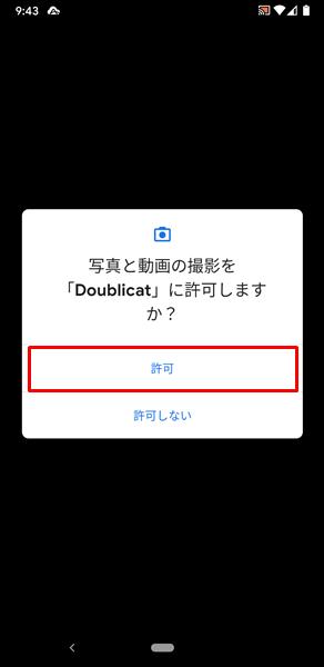 Doublicat5
