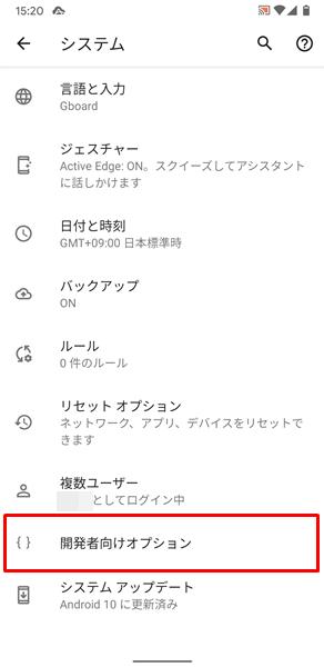 USB設定6