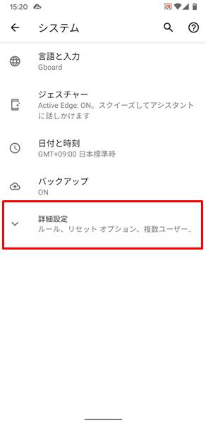 USB設定5