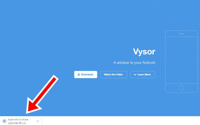 Vysorの使い方6