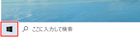 日本語入力ができない6