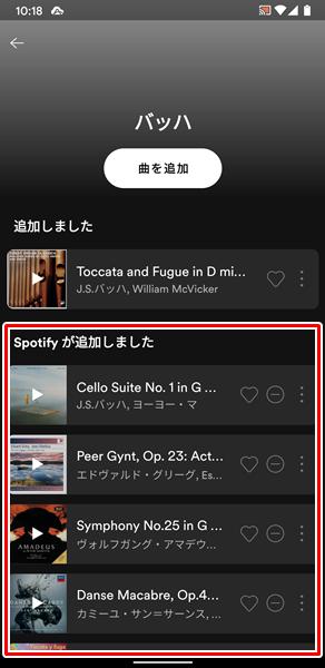 1曲だけリピート5