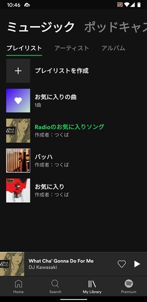 1曲だけリピート6