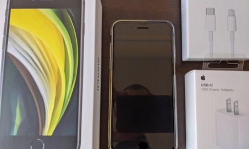 iPhone12 miniとiPhone SE2