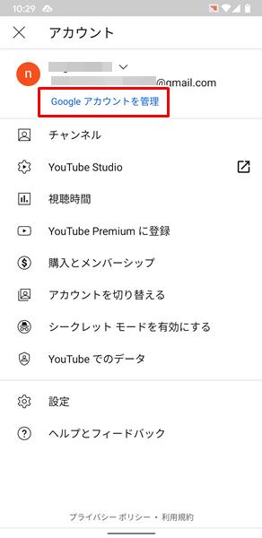 YouTubeのアイコン3