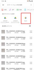 YouTubeのアイコン20