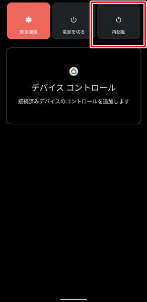 インストールしたアプリ9