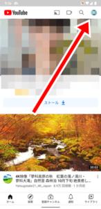 YouTubeのアイコン26
