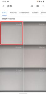 画像やファイルを削除できない5