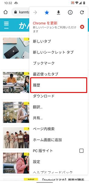 アプリのキャッシュ11