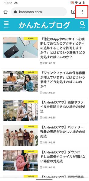 アプリのキャッシュ10