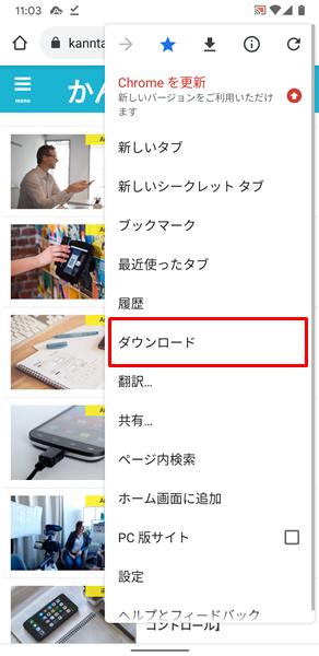 ウェブページを後で読む方法10