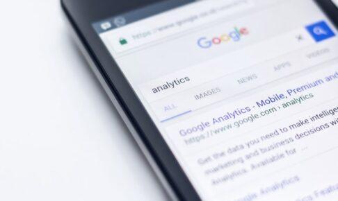Googleの検索ができない場合の対処法