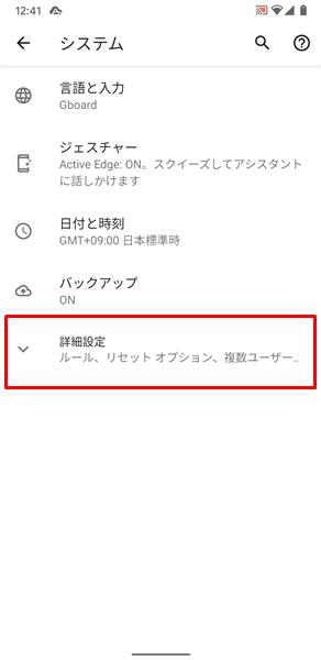 Chromeの閲覧履歴を削除できない場合の対処法24