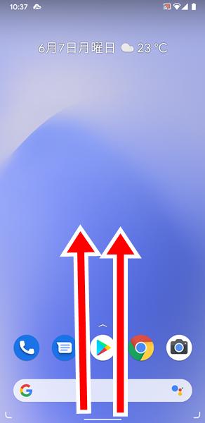 ユーザー補助機能メニュー8