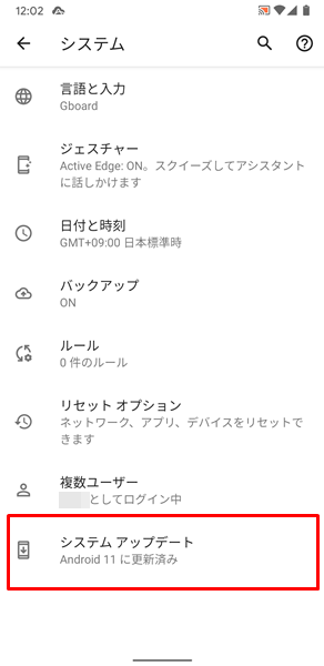 AndroidのOSに新しいバージョン5