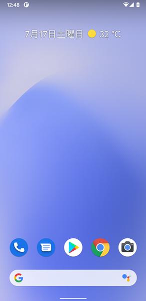 ミュート2