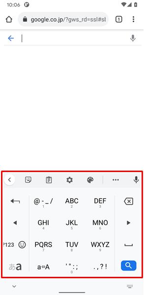 アルファベットの大文字3