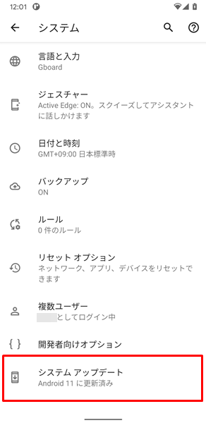 Android OS5