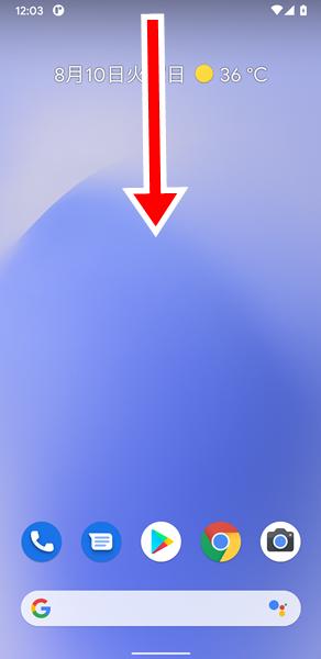 接続状況2