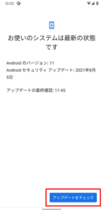Android OS6