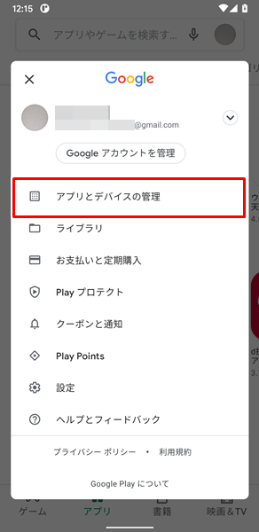「Gboard」アプリのアップデート3