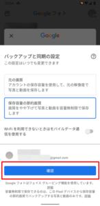 Googleフォト5