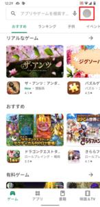 すべてのアプリ2